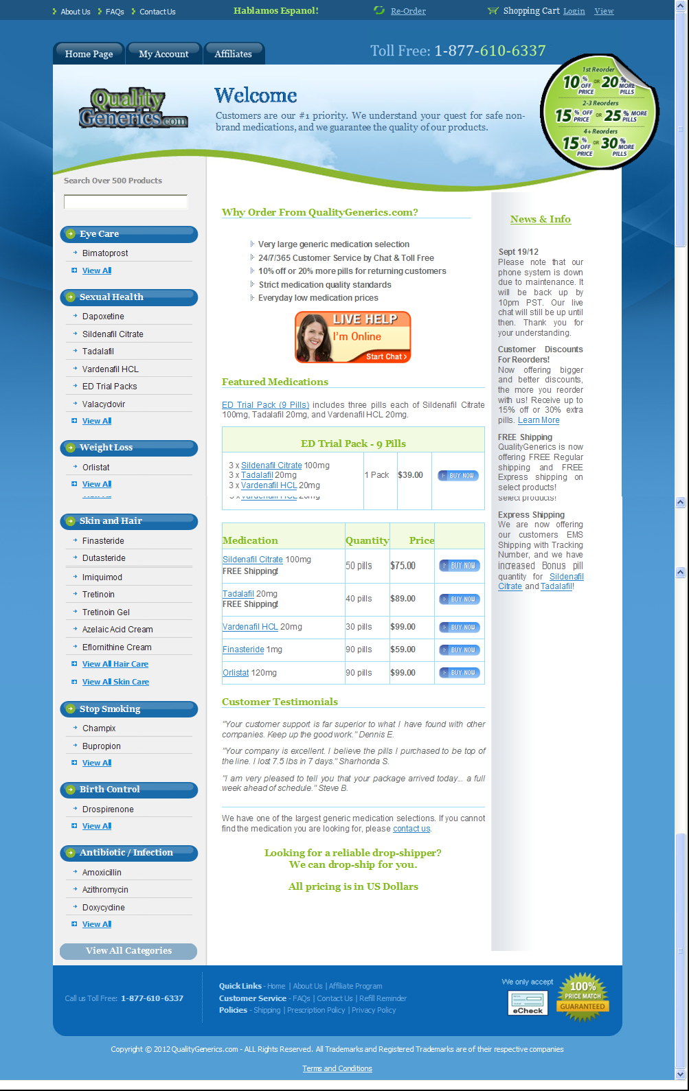 fictionattic com » Blog Archive » toad dba suite 12 keygen