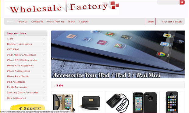 WholeSaleFactory