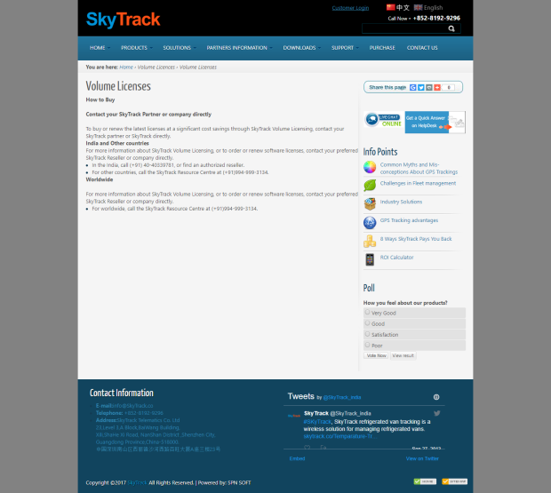 screencapture-skytrack-co-Volume-Licenses-html-1506333054327